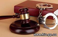 Житель Балаково специально заразил свою подругу ВИЧ-инфекцией