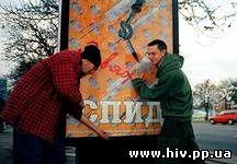 В Мурманске люди смогут бесплатно проверить свой ВИЧ-статус