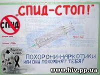 В Калуге открылся форум по профилактике ВИЧ-инфекции и наркомании