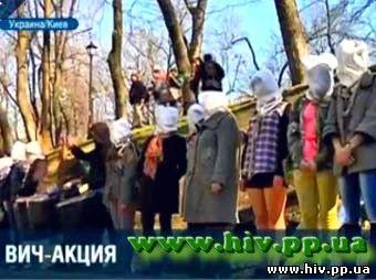 ВИЧ-инфицированные украинцы разыграли казнь перед министрами
