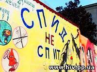 В Пензенской области произошел резкий скачок заболеваемости ВИЧ