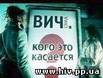 Заболеваемость ВИЧ на Ставрополье в 2012 г выросла наполовину