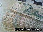 В Подмосковье будут платить деньги ВИЧ-инфицированным детям