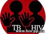 В Латвии растет количество пациентов, одновременно болеющих туберкулезом и ВИЧ