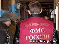 ФМС не будет депортировать иностранцев c ВИЧ при наличии родных в России