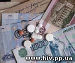 В Чувашии на обеспечение льготными лекарствами направят 670 млн рублей