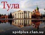 В Тульской области - 6.855 ВИЧ-инфицированных