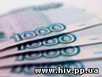 На борьбу с ВИЧ и гепатитом на Камчатке потратят почти 20 млн рублей
