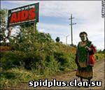 В Непале борцы со СПИДом занялись проституцией из-за задержек зарплаты