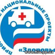 """В Липецке подвели итоги реализации проекта """"Здоровье"""""""